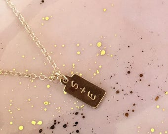 Tiny, Very Small, Small Gold Tag Necklace Gold Name Tag/ Dainty Gold Necklace, Simple Gold Necklace, Initial Jewelry, Choose Your Size LP347