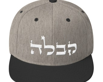 Snapback Hat The word Acceptance in Hebrew Snapback Hat 3D Puff Embroidered baseball cap hat unisex 100% cotton Made in the USA