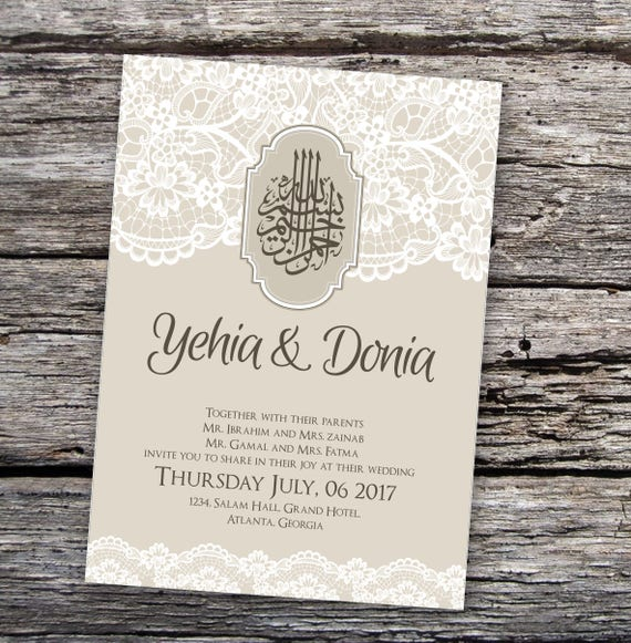 Muslim Wedding Invitations Custom Arabic Invitation Arabic