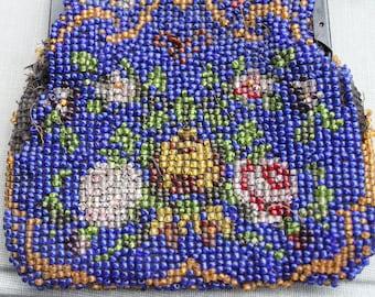 Victorian Floral Beaded Handbag for Restoration or Display