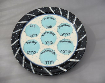 Passover Seder Plate, Handmade Ceramic Earthenware Clay, Ceramic Gift, Judaica Pottery, Hebrew and English