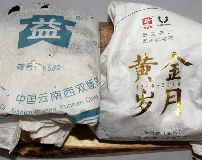 Taiwan Stored Dayi Hookup Package