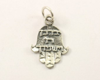 Vintage Hand of Fatima Hebrew Pendant 925 Sterling Silver PD 2284