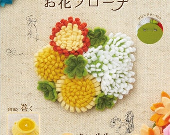 DIY Dandelion  hand-stitched hand sewing Nonwoven Fabric material Kit POB-2 Japanese Craft Kit
