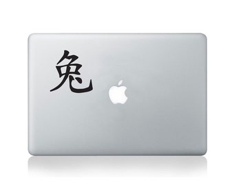 Chinese Zodiac Year of the Rabbit Vinyl Decal for Macbook (13/15) or Laptop