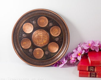 Seder Plate Copper Passover Tray, Vintage  Pesach Plate, Israeli Judaica Haggadah Dish, Copper Seder Plate