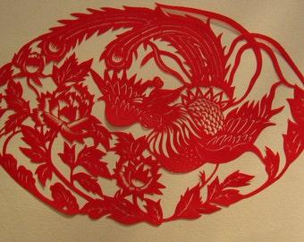 Large Chinese Paper Cutout
