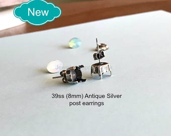 39ss (8.5 mm) Antique Silver empty cup post earrings