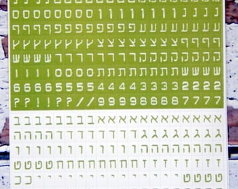 green dymo hebrew Scrapbooking stickers letters of the alphabet vinyl stickers  for scrapbooking ,cards and gift wrapping