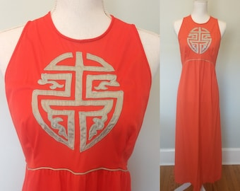 Flattering nightgown 60's Size L