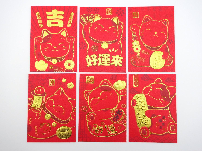 6 variety pack Chinese maneki neko lucky money red ...