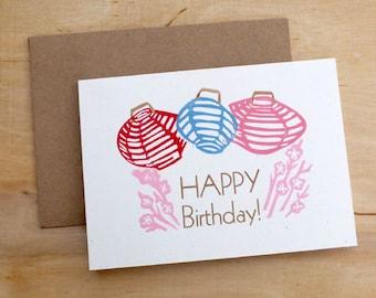 Happy Birthday lanterns and blossoms letterpress linocut card
