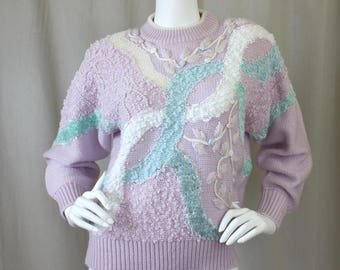 80s Pastel Purple Ugly Awesome Sweater | Pearl / Flower / Sparkle / Carpet / Cord | Small