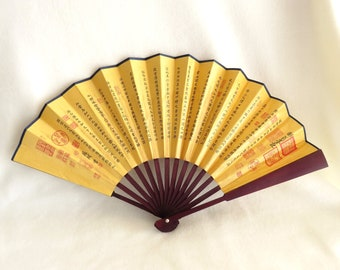 Japanese folding fan hand-painted / Asian paper and bamboo/ hand painting paper fan /gift