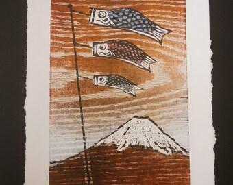 Japanese fish kite Koi Nobori & Fuji Original hand carved woodblock print acid free paper signed Kevin Clark