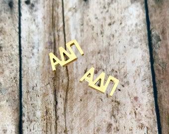 Alpha Delta Pi Letter Stud Earrings | Sorority Earrings | Alpha Delta Pi Earrings | ADPi Earrings | Sorority Jewelry | ADPi Jewelry