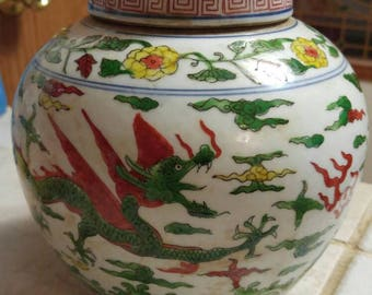 Antique Chinese Vase with lid (marked)