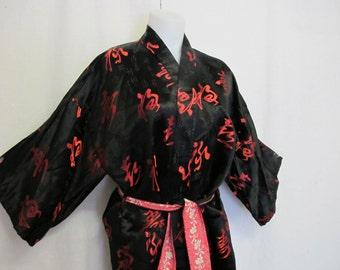 Satin Kimono Robe Satin Robe Brocade Kimono Asian Kimono Chinese Kimono 1970's Robe