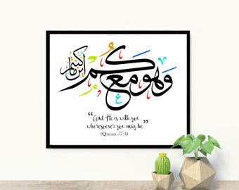 Instant Download -Quranic Ayah - Islamic wall art - MultiColour - Islamic calligraphy - DIGITAL DOWNLOAD