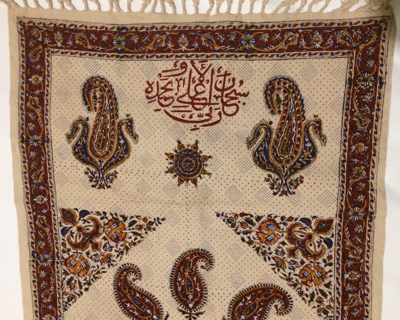 Hand block printed tapestry art Islamic prayer mat  wall hanging  45 inch long wall decor  middle eastern  cotton tablecloth & Hand block printed tapestry art Islamic prayer mat  wall hanging ...