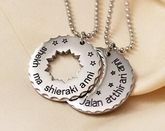 Sun & Moon Dothraki Necklace, Friendship Necklace, Shekh ma shieraki anni Jalan atthirari anni, Geekery, Mother of Dragons, Moon of my Life