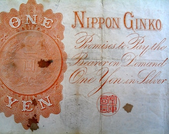 Antique Japanese one Yen banknote (1916) . portrait Takeuchi Sukune.