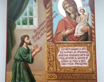 """The """"Unexpected Joy"""" Icon, Icon of the Mother of God, Russian Orthodox handpainted icon, 24x18 cm"""