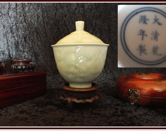 Rare Chinese Celadon porcelain desert bowl - 19 century - five-clawed Dragon and Phoenix