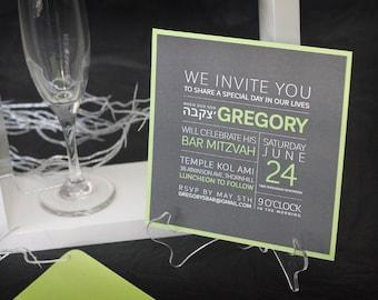 Bar Mitzvah Invites - Elegant Bar Mitzvah Invitations - Custom Bar Mitzvah Invites - Bat Mitzvah Invites - Mitzvah Invite - Teen Invitations
