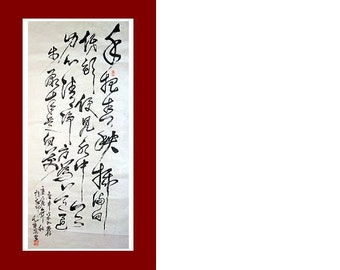 CHINISE CALLIGRAPHY--Stepping Backward Means Going Forward