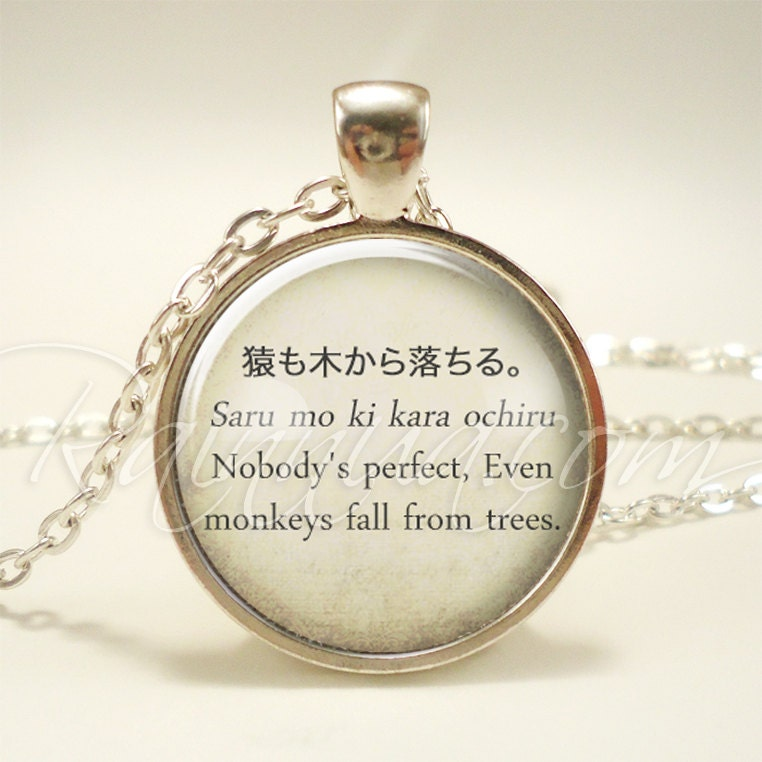Inspirational quote necklace japanese proverbs jewelry zoom aloadofball Images