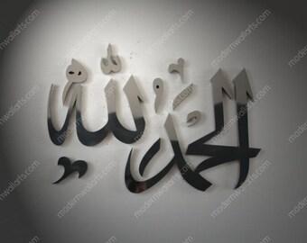 Stainless steel Alhamdulillah