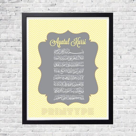 Instant Download Ayatul Kursi Islamic Wall Art