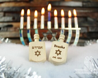 Custom Engraved Chanukkah Dreidel with Ornament Option