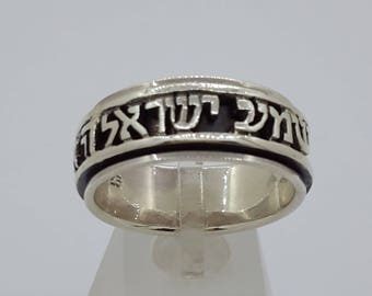 Sterling Silver 925 Shema Israel Spinning Rotating Ring Kabbalah Prayers New