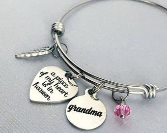 A Piece of My Heart is in Heaven, Grandma Memorial Bangle, Loss of Grandmother, Remembrance Bracelet, Memorial Jewelry