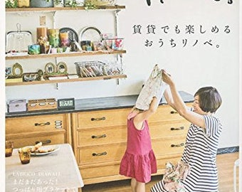 Come home! vol.49 Japanese Interior Lifestyle Magazine