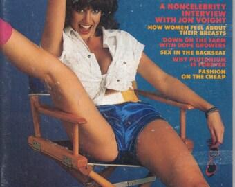 Oui Magazine September 1978 Very Good+ condition Mature