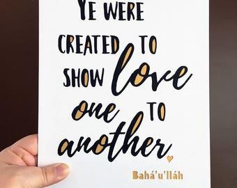 Love one another quote / inspirational quote from Baha'u'llah / Baha'i  art / 8x10 wall decor / cut paper art / Ayyam-i-Ha gift