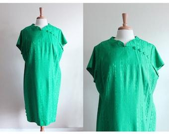 1950s Dress / Vintage Green Moiré Lane Bryant Dress