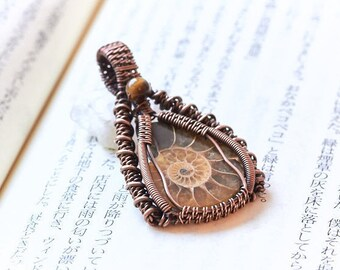 Ammonite Wire Wrapped Pendant, Ammonite Pendant, Heady Wire Wrap Pendant, Wire Wrap Pendant, Copper Pendant, Ammonite Jewelry