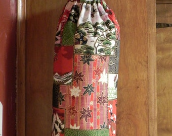 Asian Style Nature Themed Plastic Bag and Rag Holder and Dispenser