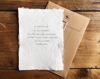 Star | Poem on cotton paper