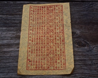 vintage chinese joss paper, gold paper, hell money, ziqian, samsara, joss paper, buddhist mantras, chinese funeral, chinese cemetery