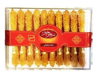 TEAliSe Saffron Rock Candy Gift Box 18 Stick