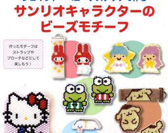 Sanrio Characters BEADED MOTIFS Shaped & Peyote Stitches - Japanese Bead Book MM