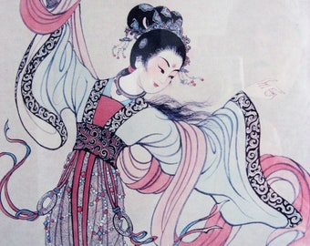Vintage Matted and Framed Chinese Art Print of a Dancing Girl who became Empress of the Han Dynasty