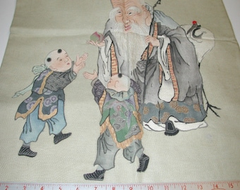 "No. 200 Antique, Vintage Japanese Fukusa Pillow Shell. . Beautiful Hand Painting On Silk Fabric 19"" x 22"""