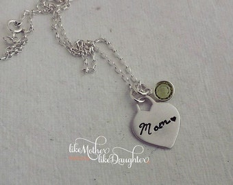 Custom Mom Necklace Hand Stamped Jewelry Birthstone Jewelry Personalized Necklace Heart Lock Charm Personalized Jewelry Mother's Day Gift