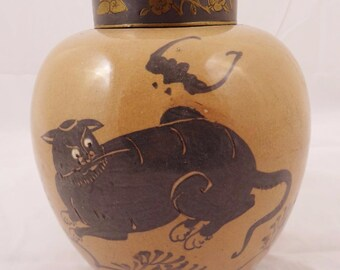 Beautiful Chinese Porcelain Ginger Jar With Lid.